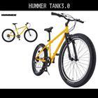 【送料無料 マウンテンバイク ハマー(HUMMER)自転車】自転車 イエロー 黄色【26インチ マウンテンバイク ハマー 外装6段変速ギア 】ハマー 自転車 TANK3.0 激安 格安 変速付き