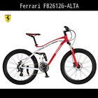 【送料無料 マウンテンバイク フェラーリ Ferrari 自転車】自転車 レッド/赤【26インチ マウンテンバイク 外装24段変速ギア 前後クイックレリーズハブ】フェラーリ FB2612G-ALTA アルミニウム