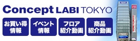 Concept LABI TOKYO