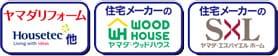 リフォーム・住宅メーカー