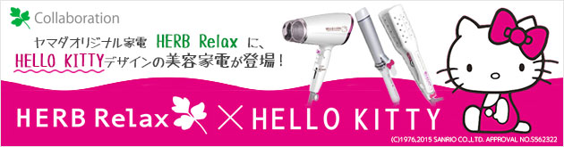 HERB Relax × HELLO KITTY