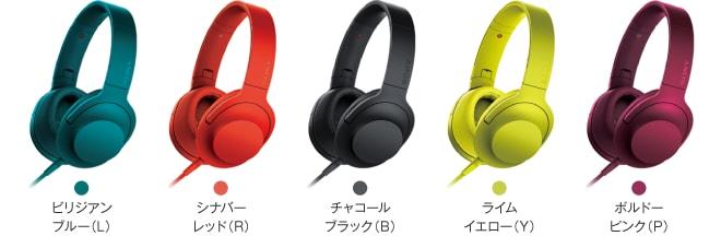カラー:ビリジアンブルー(L)、シナバーレッド(R)、チャコールブラック(B)、ライムイエロー(Y)、ボルドーピンク(P)