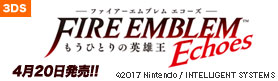 【ゲーム】ファイアーエムブレムEchoes