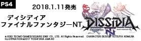 【ゲーム】PS4ディシディアファイナルファンタジーNT