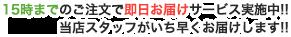 header_info-1