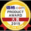 価格.com プロダクトアワード2015対象アイコン