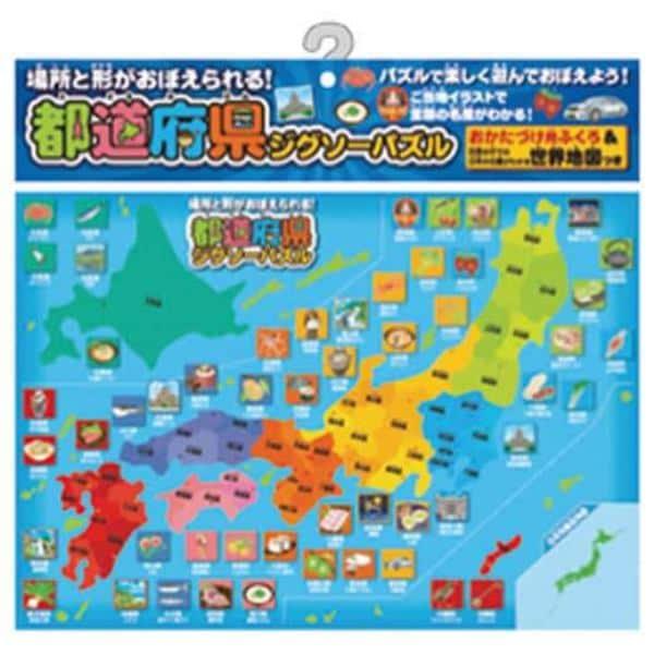 都道府県ジグソーパズル