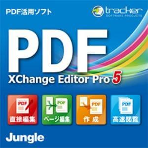 PDF-XChange Editor Pro 5