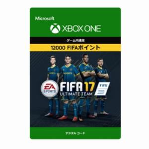 FIFA 17 Ultimate Team FIFA Points 12000 - ダウンロード