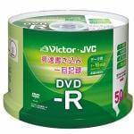 【処分品】 PC用DVD-R 50枚スピンドル  VD-R47FW50