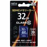ラディウス SDHCメモリーカード 32GB CLASS10 RP-SDS32X