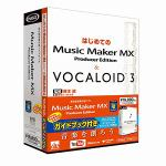 AHS Music Maker MX ガイドブック付き