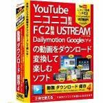 デネット 動画 ダウンロード 保存4