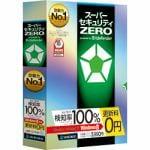 ソースネクスト スーパーセキュリティZERO(CD版)