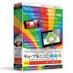 マグノリア チューブ&ニコ録画4 Windows版