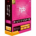 ジャストシステム ホームページ・ビルダー18 バージョンアップ版 バリューパック