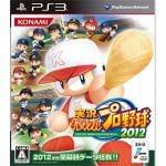 コナミ 実況パワフルプロ野球2012 VT053-J1