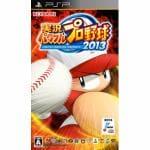 コナミ 実況パワフルプロ野球2013 PSP版 VP103-J1