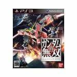 バンダイナムコエンターテインメント 【PS3】 真・ガンダム無双 BLJM-61140