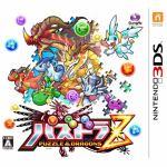 ガンホー 【3DS】 パズドラZ CTR-P-AZGJ