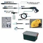 アイリスオーヤマ 高圧洗浄機セット FB501HR