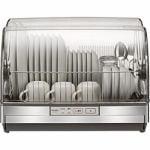 三菱 食器乾燥機 TK-ST10(H)