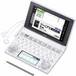 カシオ カシオ 電子辞書 「エクスワード」(高校生向けモデル、140コンテンツ搭載) XD-D4800WE(ホワイト) XDD4800WE