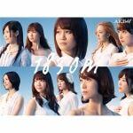 <CD> AKB48 / 1830m(DVD付)