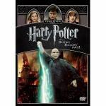 【DVD】ハリー・ポッターと死の秘宝 PART2
