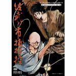 想い出のアニメライブラリー 第11集 佐武と市捕物控 DVD-BOX