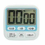 オーム電機 キッチンタイマー 音量2段切替 時計機能 リピート機能 カウントアップ機能 T140