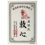 救心製薬 救心 30粒 【第2類医薬品】