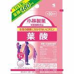 小林製薬 葉酸 30粒 【栄養サプリ】