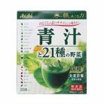 アサヒ 朝しみこむ力 青汁と21種の野菜 3.5g×20袋 【健康サプリ】