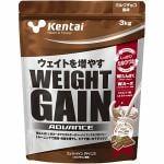 Kentai(ケンタイ) ウェイトゲインアドバンス ミルクチョコ風味 3kg 【栄養補助】