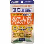 DHC ダイエットパワー20日分 60粒 【健康サプリ】