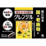 小林製薬 クレンジル (30カプセル) 【第2類医薬品】