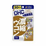 DHC サプリメント 濃縮ウコン 40粒 20日分 【栄養サプリ】