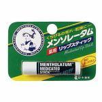 ロート製薬 メンソレータム 薬用リップスティック (4.5g)