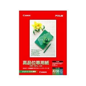 キヤノン 高品位専用紙(A3サイズ・50枚) HR101SA3