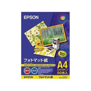 エプソン フォトマット紙A4:50枚入 KA450PM