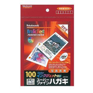"""ナカバヤシ """"Digio"""" スーパーファインハガキ カラーインクジェット紙 (はがきサイズ・100枚) JPMPC10"""