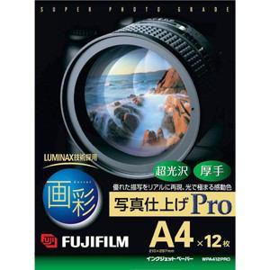 FUJI  FILM 画彩 写真仕上げPro(A4サイズ・12枚) WPA412PRO