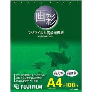 FUJI  FILM プリンタ用紙 G3A4100A