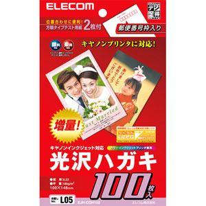 エレコム 光沢ハガキゾウリョウ EJHCGH100
