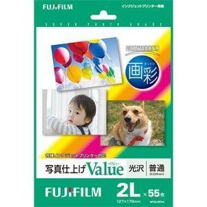 FUJI  FILM 写真仕上げValue 光沢 55枚 2Lサイズ WP2L55VA