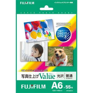 FUJI  FILM 写真仕上げValue 光沢 55枚 A6サイズ WPA655VA