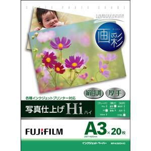 FUJI  FILM 写真仕上げHi 絹目調 厚手 20枚 A3サイズ WPA320HIC