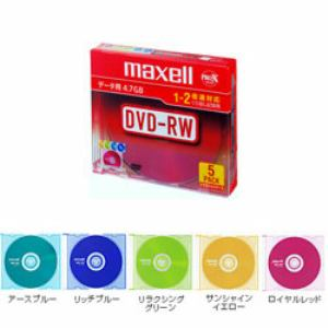 マクセル 1-2倍速対応 データ用DVD-RWメディア (4.7GB・5枚) DRW47MIXB.S1P5S A