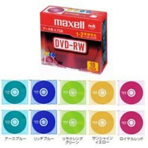 マクセル DVD-RW 4.7GB 2倍速対応 10枚 カラーミックス DRW47MIXB.S1P10S A